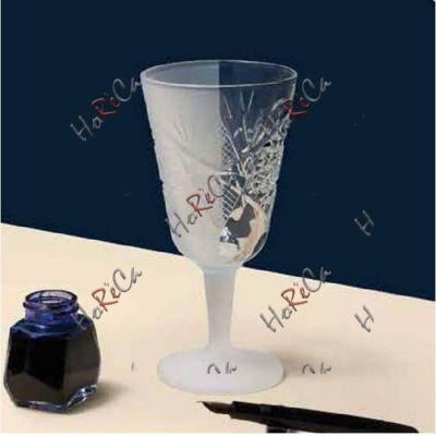 120462 Бокал для коктейля/вина Cocktail/Wine 300 мл frozen/clear Hob star Libbey (Либби)