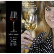273311 Бокал для вина 330 мл Experts Colleciton Libbey