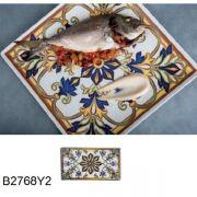 Блюдо прямоугольное 25*12 см Bizancio, арт B2768Y2 Viejo Valle