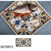 Блюдо прямоугольное 30*20 см Bizancio, арт B2882Y1 Viejo Valle