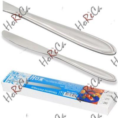 30523 Нож зеркальная полировка (278) В упаковке 12 шт. Цена за 1 шт Производитель ST