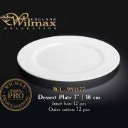 Wilmax Pro Тарелка пирожковая круглая 18см в упаковке 12 шт, цена за 1 шт арт WL-991177