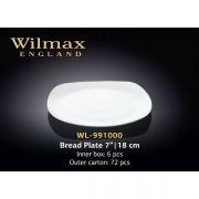 Вилмакс тарелка пирожковая квадратная 16,5см арт - WL-991000 в упаковке 6 шт, цена за 1 шт
