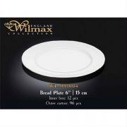Вилмакс тарелка пирожковая круглая 15см арт - WL-991004 в упаковке 12 шт, цена за 1 шт