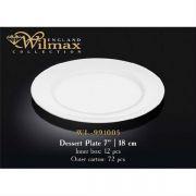 Вилмакс тарелка десертная круглая 18см арт - WL-991005 в упаковке 12 шт, цена за 1 шт