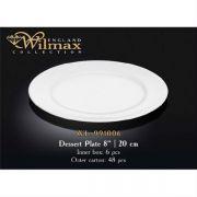 Вилмакс тарелка десертная круглая 20см арт - WL-991006 в упаковке 6 шт, цена за 1 шт