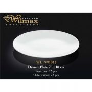 Вилмакс тарелка десертная круглая 18см арт - WL-991012 в упаковке 12 шт, цена за 1 шт