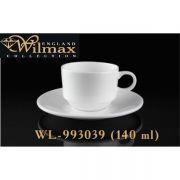 Wilmax чашка кофейная и блюдце 140мл арт - WL-993039 в упаковке 6 шт, цена за 1 шт