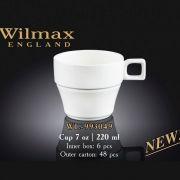 Wilmax Чашка чайная 220мл в упаковке 6 цена за 1 шт WL-993049