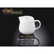 Wilmax молочник 150мл арт - WL-995004 в упаковке 6 шт, цена за 1 шт