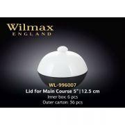 Wilmax крышка для горячего 12,5см WL-996007 в упаковке 6 шт, цена за 1 шт
