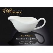 Wilmax соусник 100мл арт - WL-996014 в упаковке 6 шт, цена за 1 шт