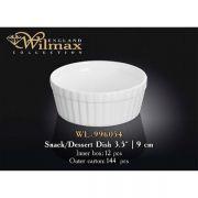 Wilmax емкость для закусок 9см WL-996054 в упаковке 12 шт, цена за 1 шт